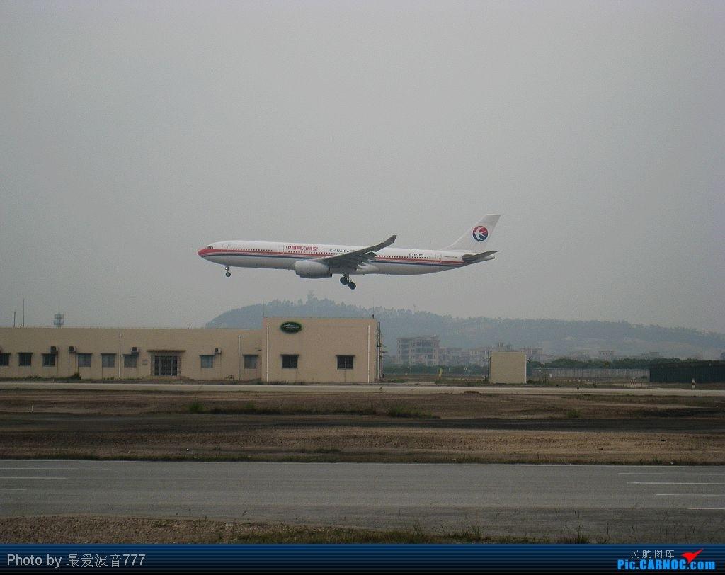 Re:[原创]补发3-22新白云的一些图片(关键词:彩绘,花机,以及国航稀客) AIRBUS A330-300 B-6085 中国广州白云机场