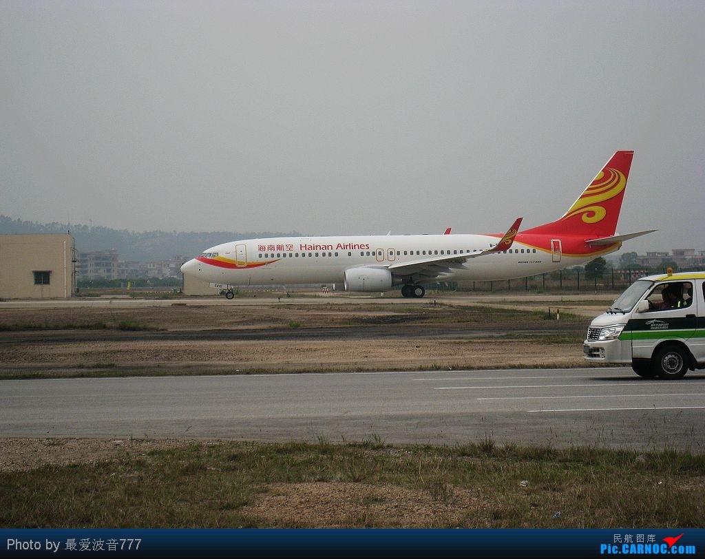 Re:[原创]补发3-22新白云的一些图片(关键词:彩绘,花机,以及国航稀客) BOEING 737-800  中国广州白云机场