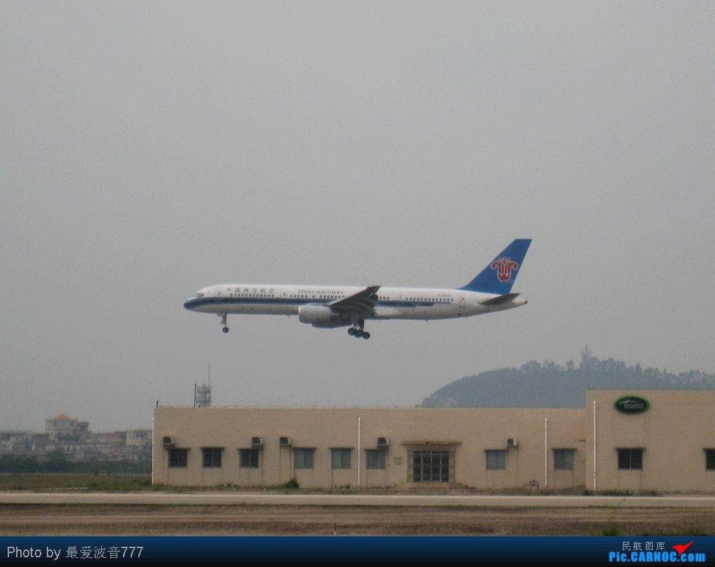 Re:[原创]补发3-22新白云的一些图片(关键词:彩绘,花机,以及国航稀客) BOEING 757-200 B-2835 中国广州白云机场