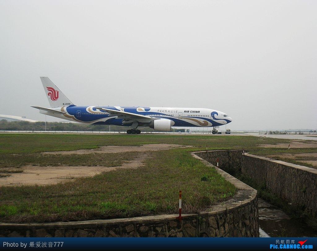 Re:[原创]补发3-22新白云的一些图片(关键词:彩绘,花机,以及国航稀客) BOEING 777-200 B-2059 中国广州白云机场