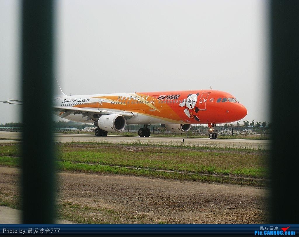Re:[原创]补发3-22新白云的一些图片(关键词:彩绘,花机,以及国航稀客) AIRBUS A321-211 B-6361 中国广州白云机场