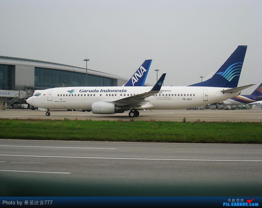 Re:[原创]补发3-22新白云的一些图片(关键词:彩绘,花机,以及国航稀客) BOEING 737-800 PK-GEC 中国广州白云机场