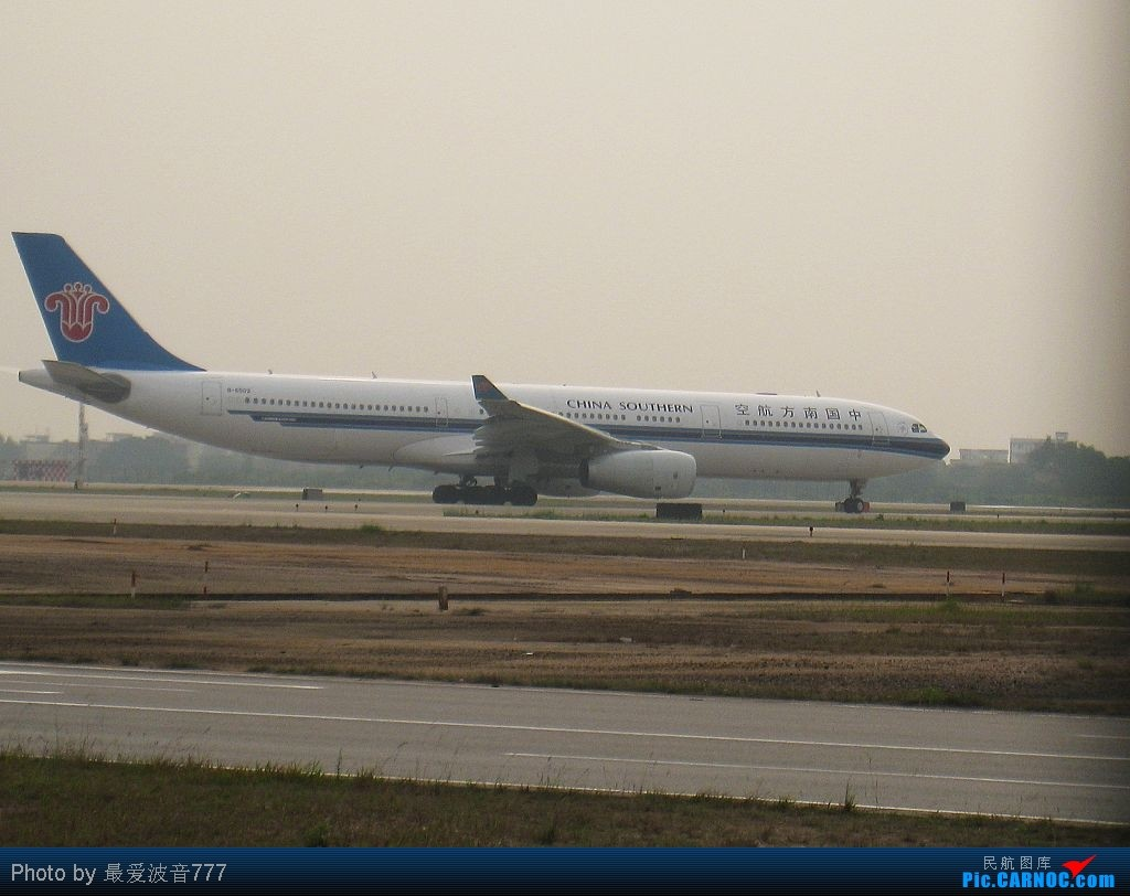 Re:[原创]补发3-22新白云的一些图片(关键词:彩绘,花机,以及国航稀客) AIRBUS A330-300 B-6502 中国广州白云机场