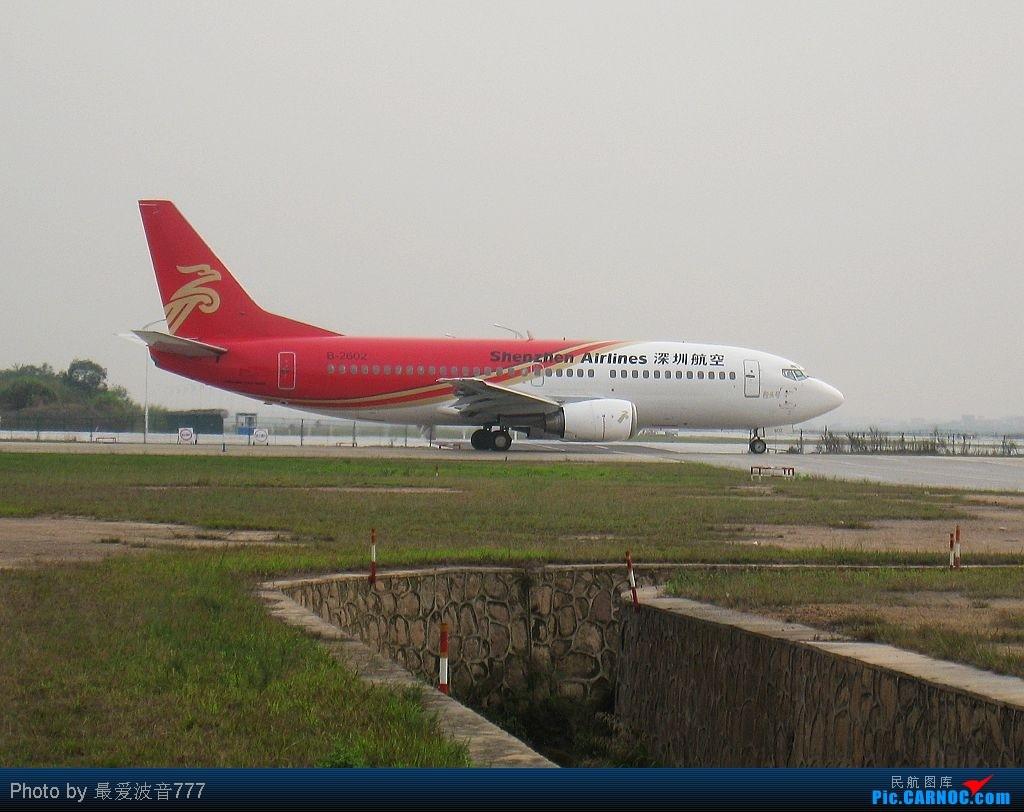 Re:[原创]补发3-22新白云的一些图片(关键词:彩绘,花机,以及国航稀客) BOEING 737-300 B-2602 中国广州白云机场