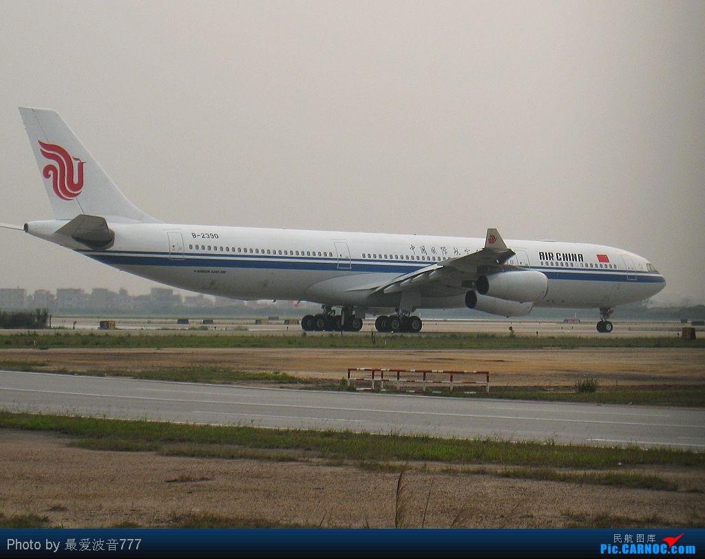 Re:[原创]补发3-22新白云的一些图片(关键词:彩绘,花机,以及国航稀客) AIRBUS A340-300 B-2390 中国广州白云机场