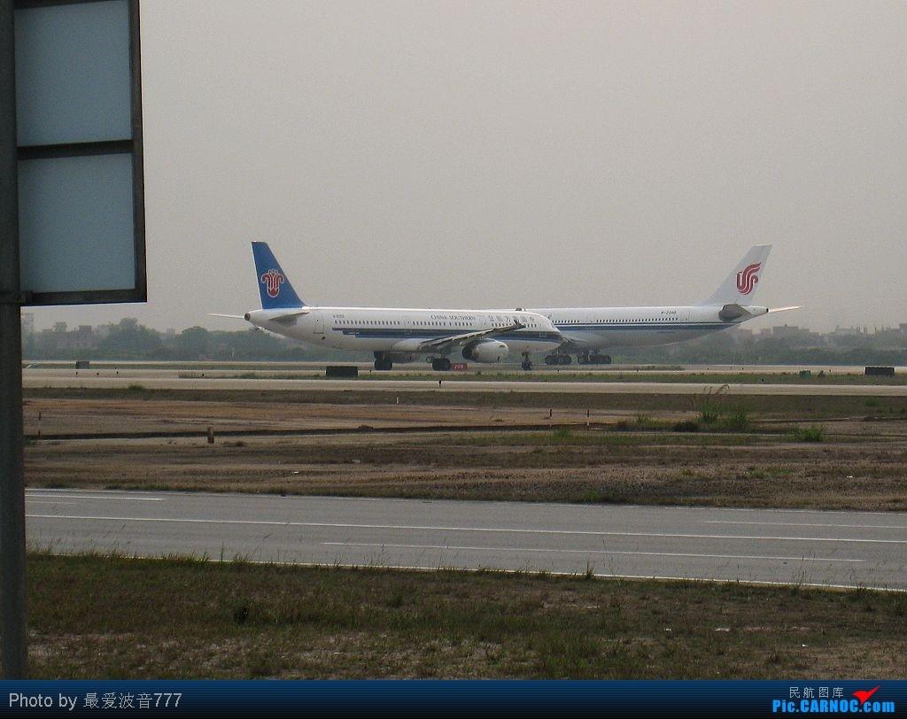 Re:[原创]补发3-22新白云的一些图片(关键词:彩绘,花机,以及国航稀客) AIRBUS A321-200  中国广州白云机场