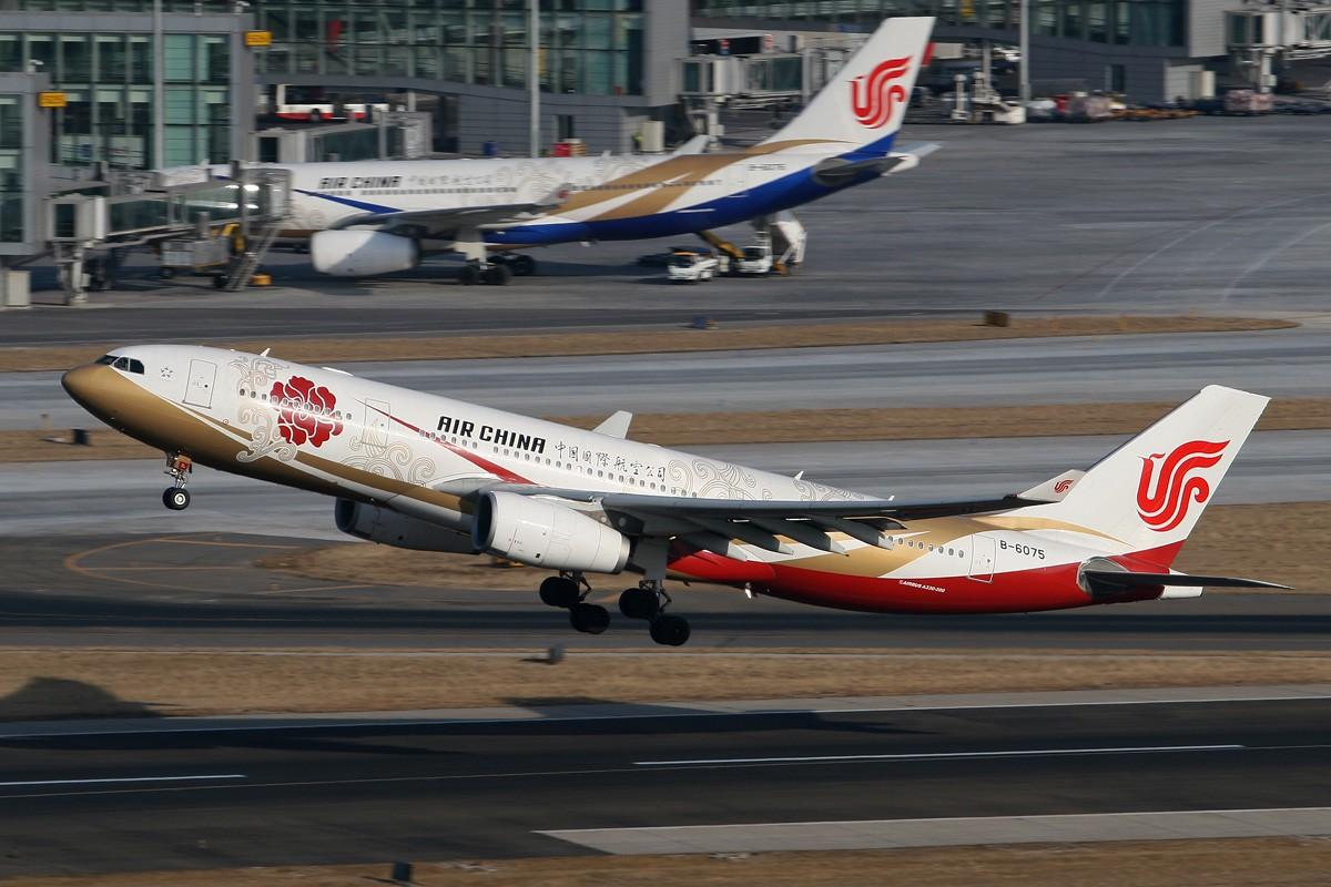 Re:[原创]【CASG】遵照HDZHOU老大的命令,20张图完成本月的任务^_^ AIRBUS A330-200 B-6075 中国北京首都机场