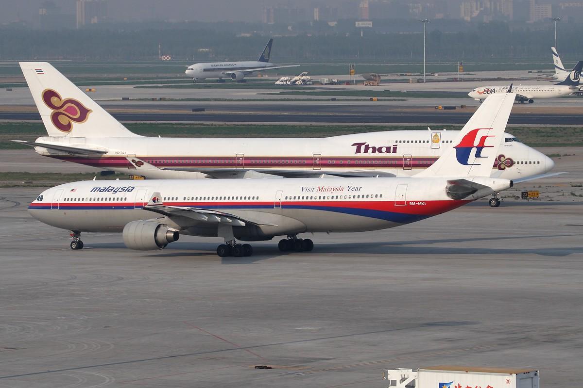 Re:[原创]【CASG】遵照HDZHOU老大的命令,20张图完成本月的任务^_^ AIRBUS A330-200 9M-MKI 中国北京首都机场
