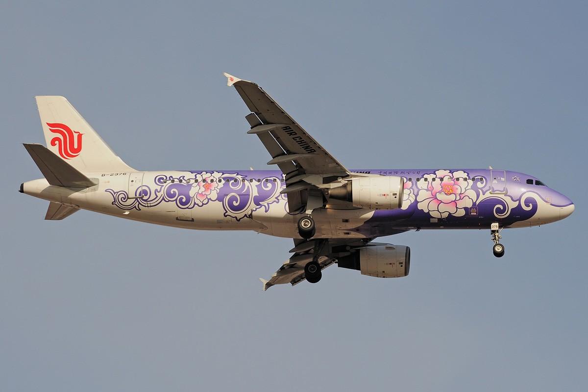 Re:[原创]【CASG】遵照HDZHOU老大的命令,20张图完成本月的任务^_^ AIRBUS A320-200 B-2376 中国北京首都机场