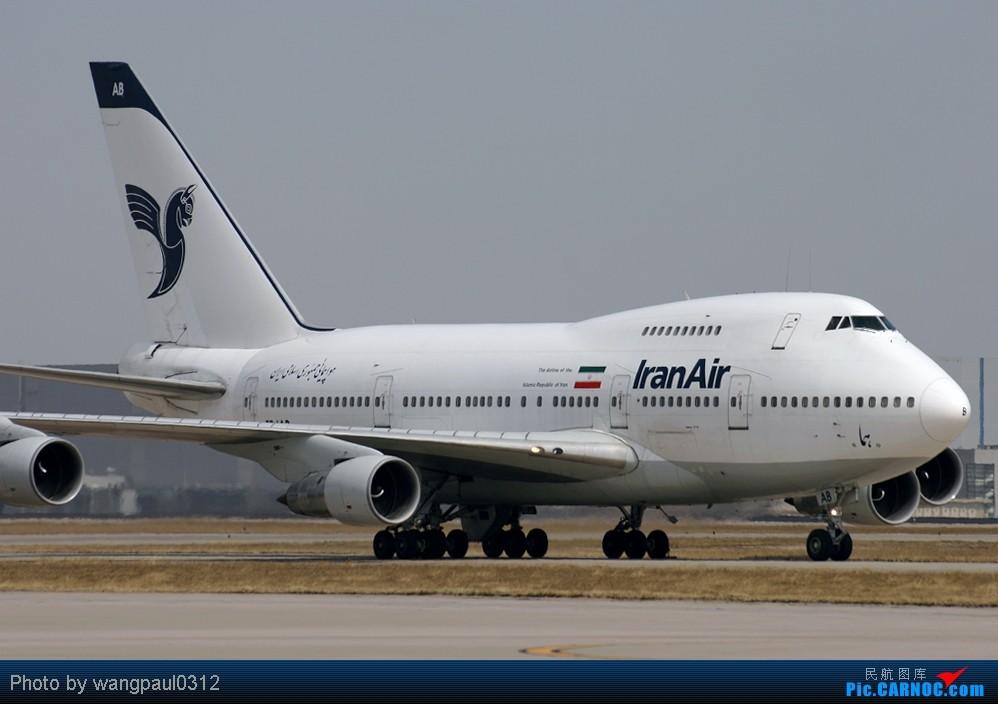 Re:伊朗小驴SP.......出发....... BOEING 747SP EP-IAB 北京首都国际机场