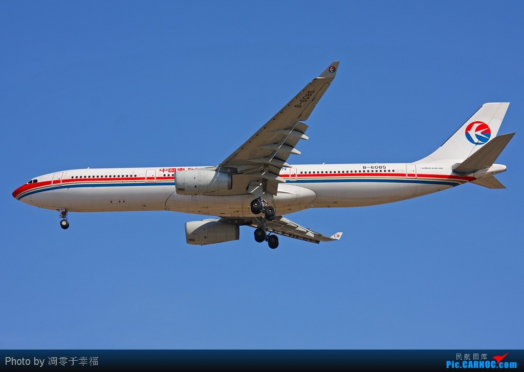 Re:[原创]飞翔--发在三十岁生日前三十天!! AIRBUS A330-300 B-6085 中国北京首都机场