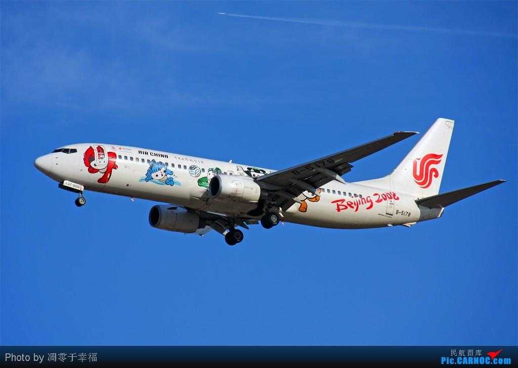 Re:[原创]飞翔--发在三十岁生日前三十天!! BOEING 737-800 B-5178 中国北京首都机场
