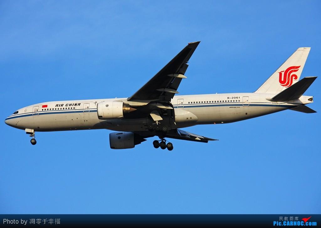 Re:[原创]飞翔--发在三十岁生日前三十天!! BOEING 777-200 B-2061 中国北京首都机场