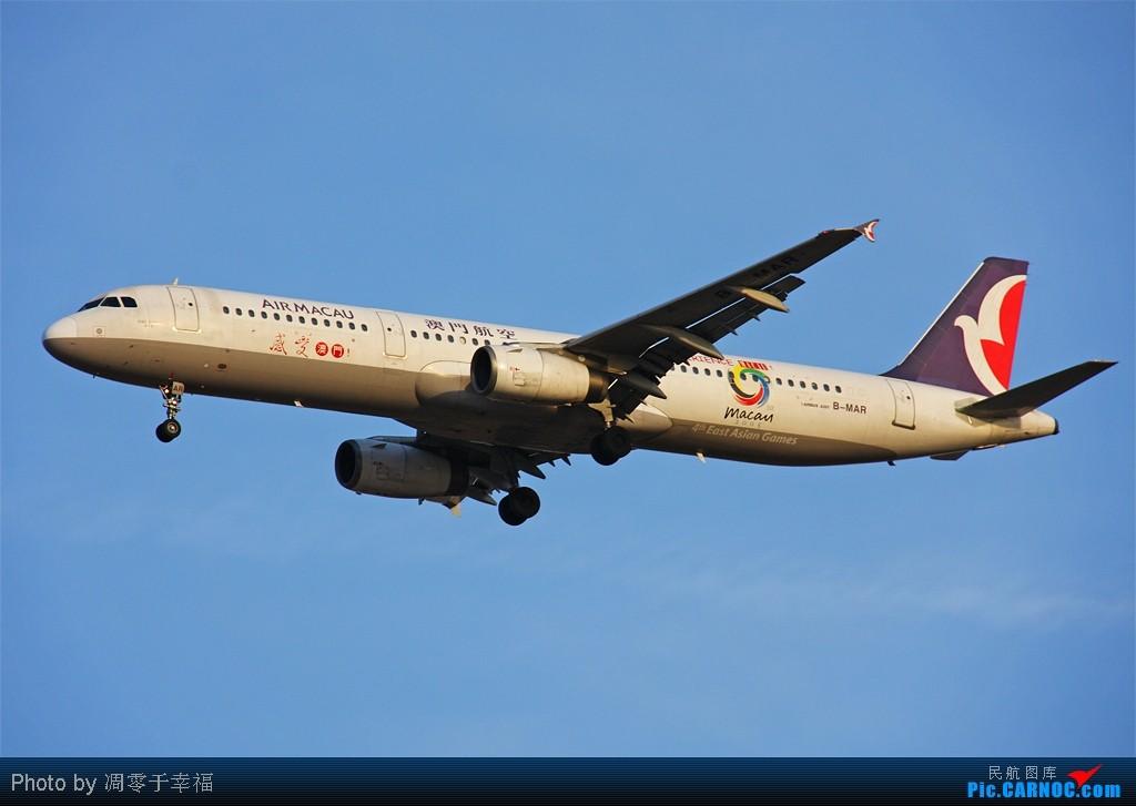 Re:[原创]飞翔--发在三十岁生日前三十天!! AIRBUS A321-111 B-MAR 中国北京首都机场