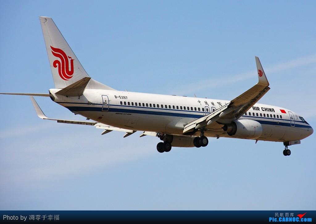 Re:[原创]飞翔--发在三十岁生日前三十天!! BOEING 737-800 B-5397 中国北京首都机场