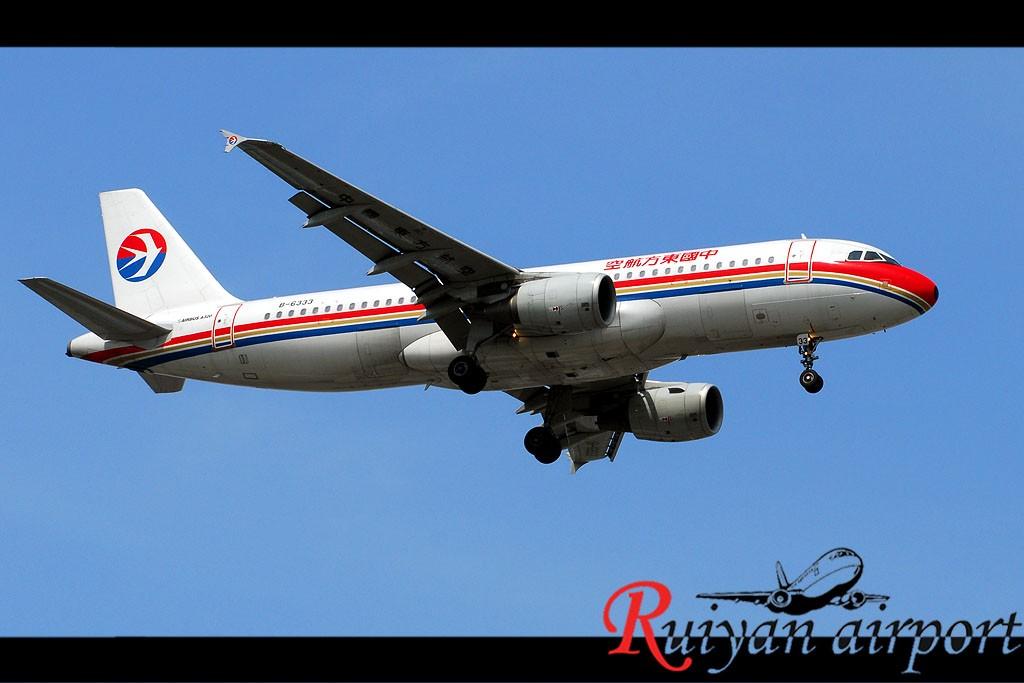Re:[原创]宁波机场跑道头打飞机 AIRBUS A320-200 B-6333