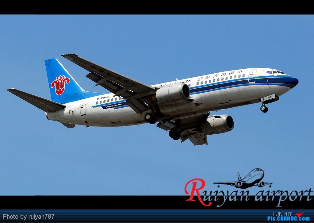 Re:[原创]宁波机场跑道头打飞机 BOEING 737-300 B-2539