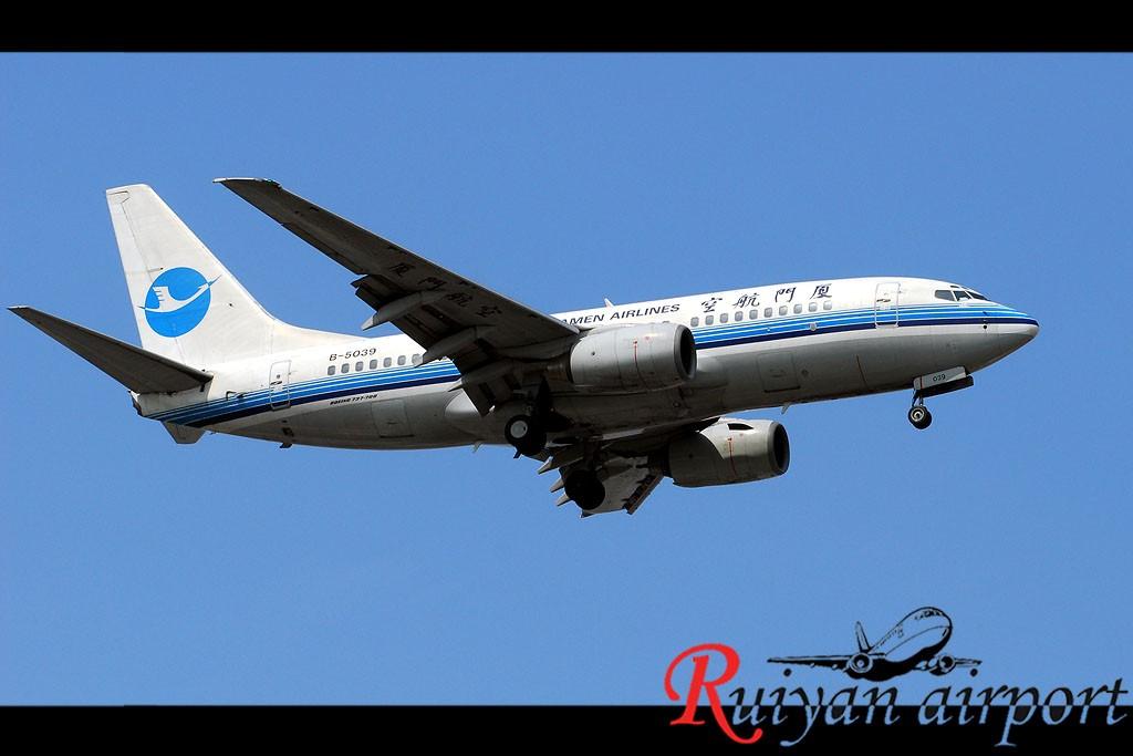 Re:[原创]宁波机场跑道头打飞机 BOEING 737-700 B-5039