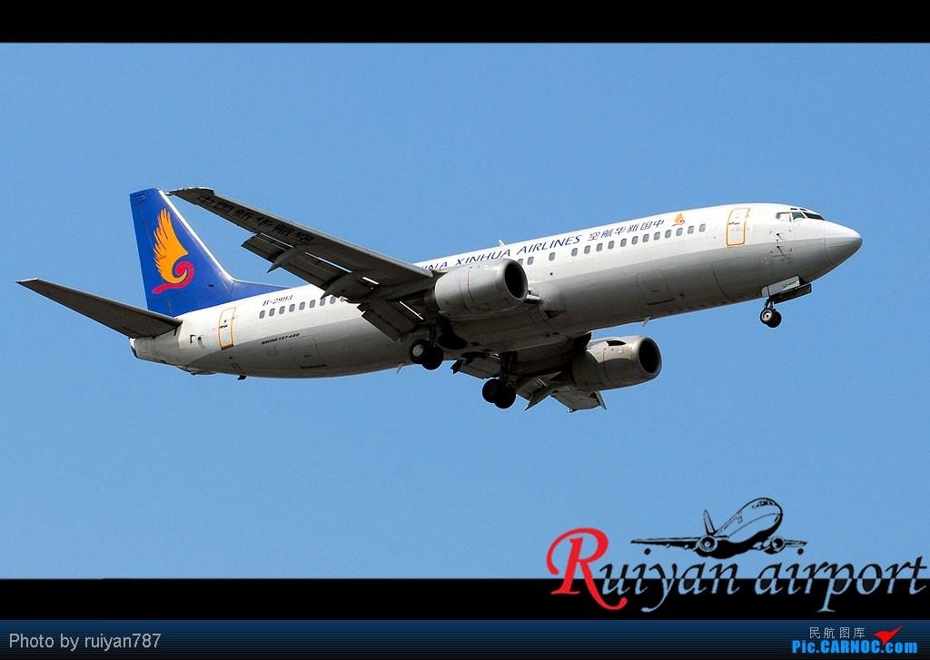 Re:[原创]宁波机场跑道头打飞机 BOEING 737-400 B-2993