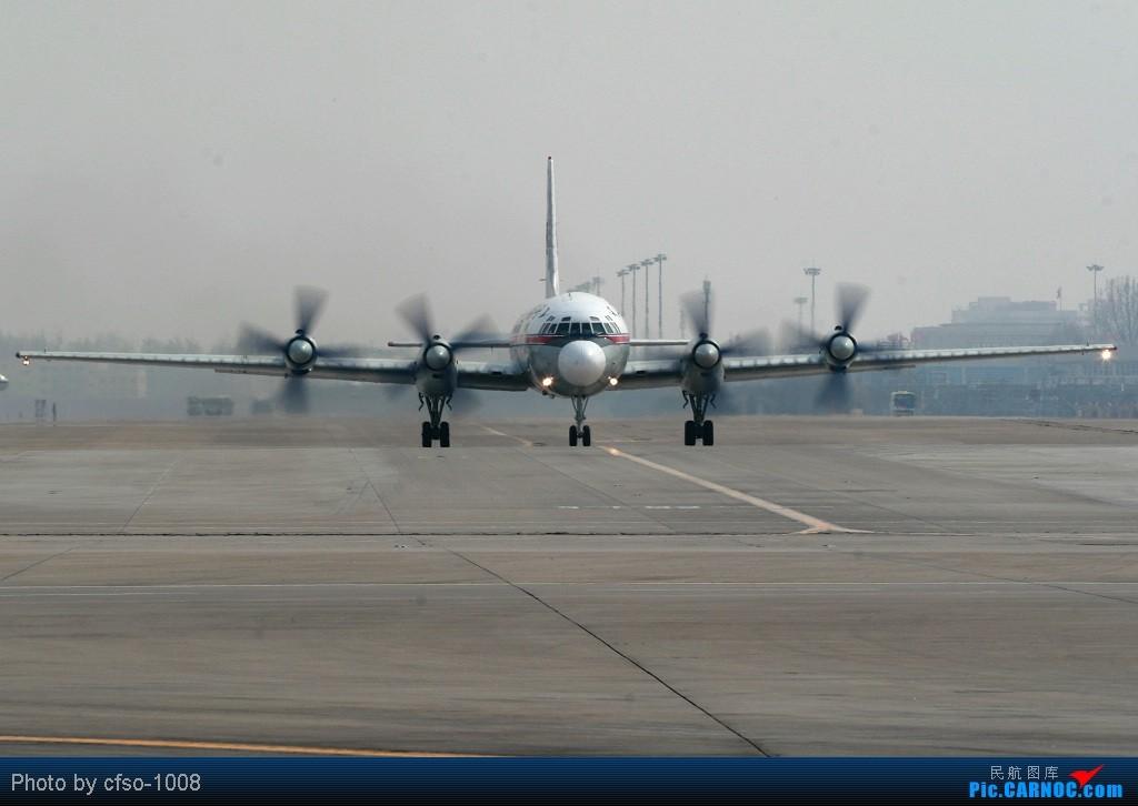 [原创]放弃了休息,也不管灰霾的天气,只为拍到它----伊尔-18 ILYUSHIN IL-18 P-836 中国北京首都机场