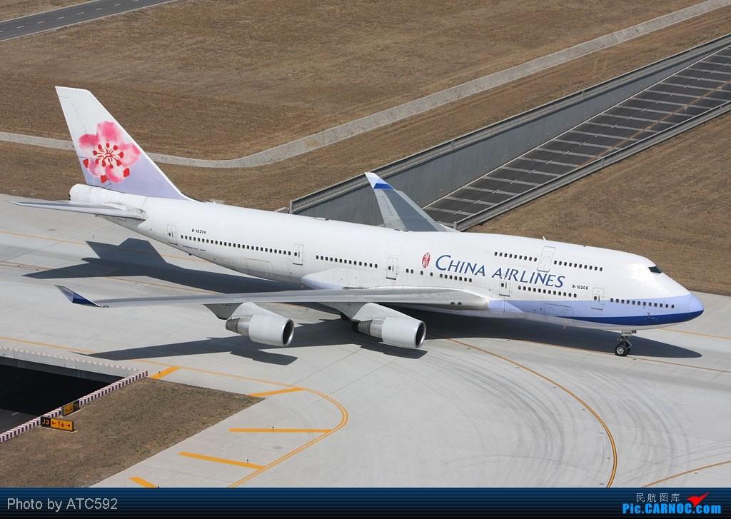 Re:[原创]很久没发帖了,冒个泡。o  O BOEING 747-400 B-18206 中国北京首都机场