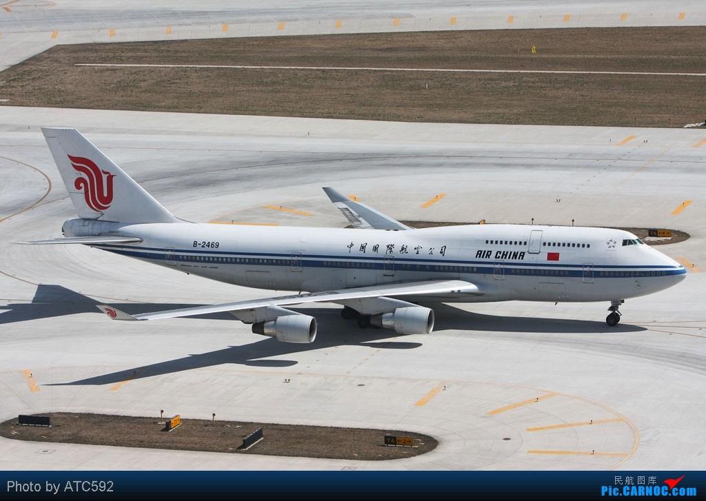 Re:[原创]很久没发帖了,冒个泡。o  O BOEING 747-400 B-2469 中国北京首都机场