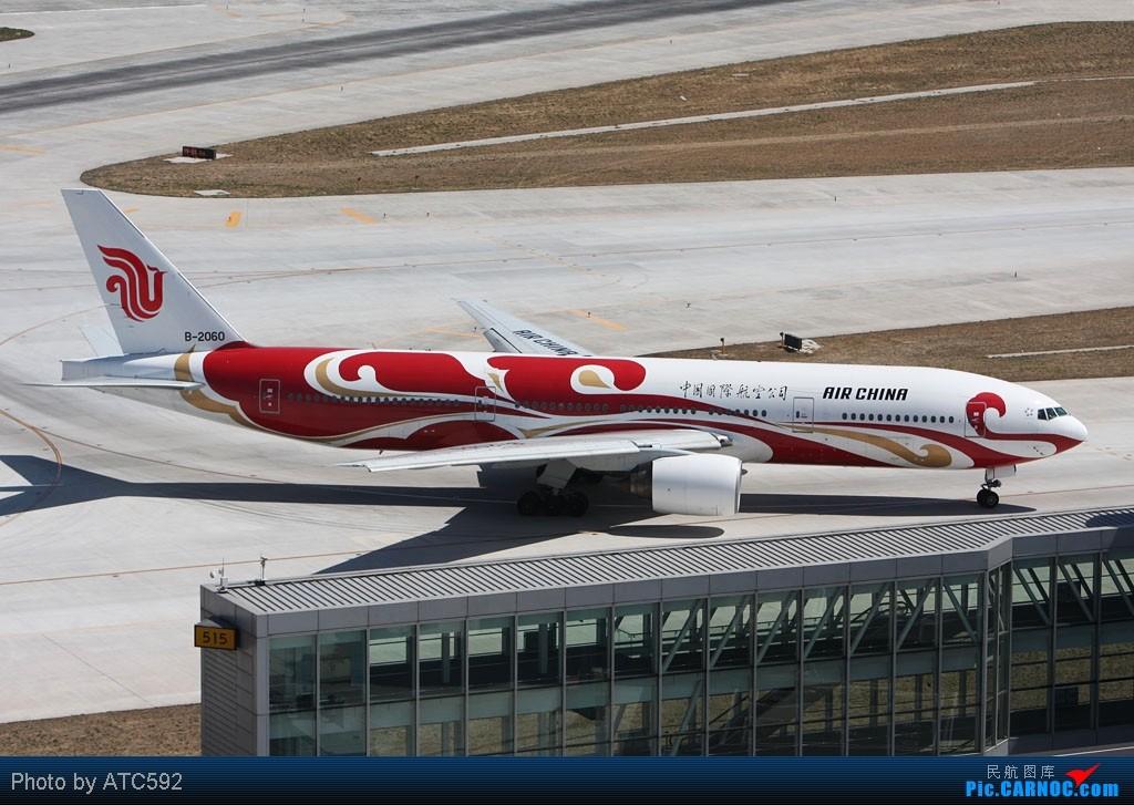 Re:[原创]很久没发帖了,冒个泡。o  O BOEING 777-200 B-2060 中国北京首都机场