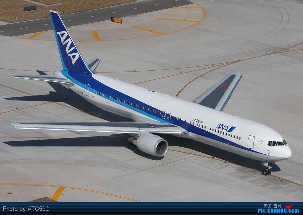 Re:[原创]很久没发帖了,冒个泡。o  O BOEING 767 JA617A 中国北京首都机场
