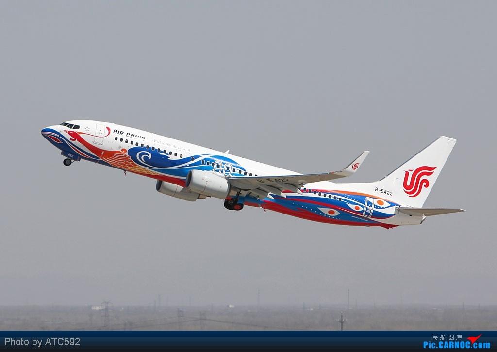 Re:[原创]很久没发帖了,冒个泡。o  O BOEING 737 B-5422 中国北京首都机场
