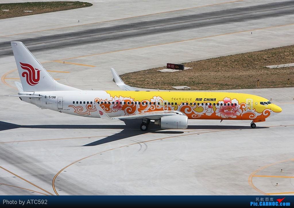 Re:[原创]很久没发帖了,冒个泡。o  O BOEING 737-800 B-5198 中国北京首都机场