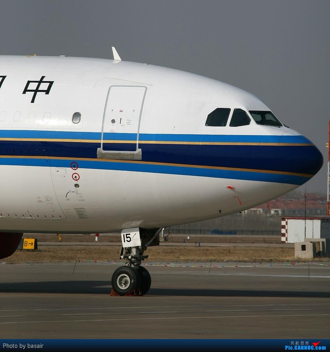 Re:@@@@@新机试用--欢迎2315回家!!@@@@@ AIRBUS A300-600R B-2315 中国沈阳桃仙机场
