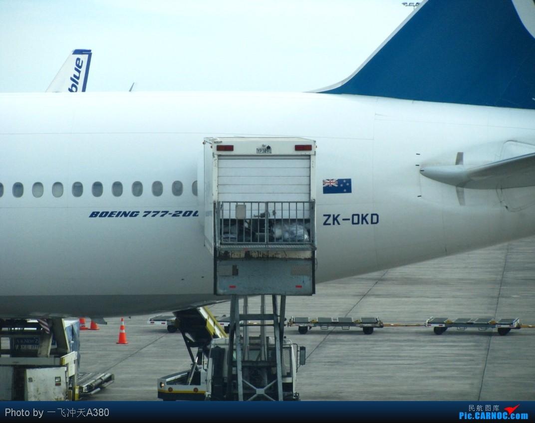 Re:[原创]搭乘新西蘭航太平洋經濟艙【繞著飛回國】MEL-AKL-PVG BOEING 777-200 ZK-OKD New Zealand (Aotearoa) AUCKLAND INTL