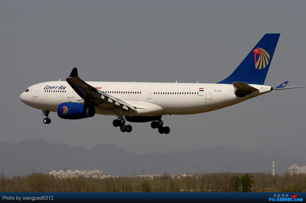 Re:[原创]与几位功勋级的飞友不约而同登上了许久没上的东桥,这次开个阿拉伯专帖 AIRBUS A330-200 SU-GCE 北京首都国际机场