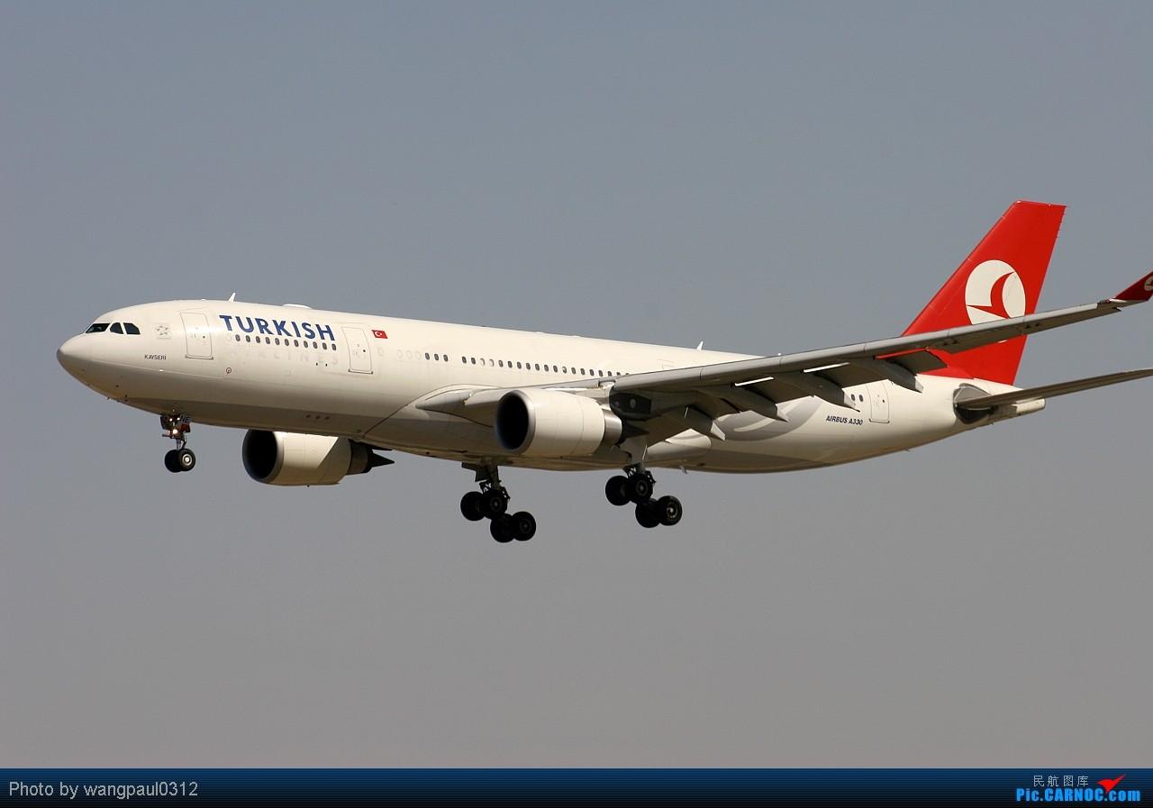 Re:[原创]与几位功勋级的飞友不约而同登上了许久没上的东桥,这次开个阿拉伯专帖 AIRBUS A330 TC-JNE 北京首都国际机场