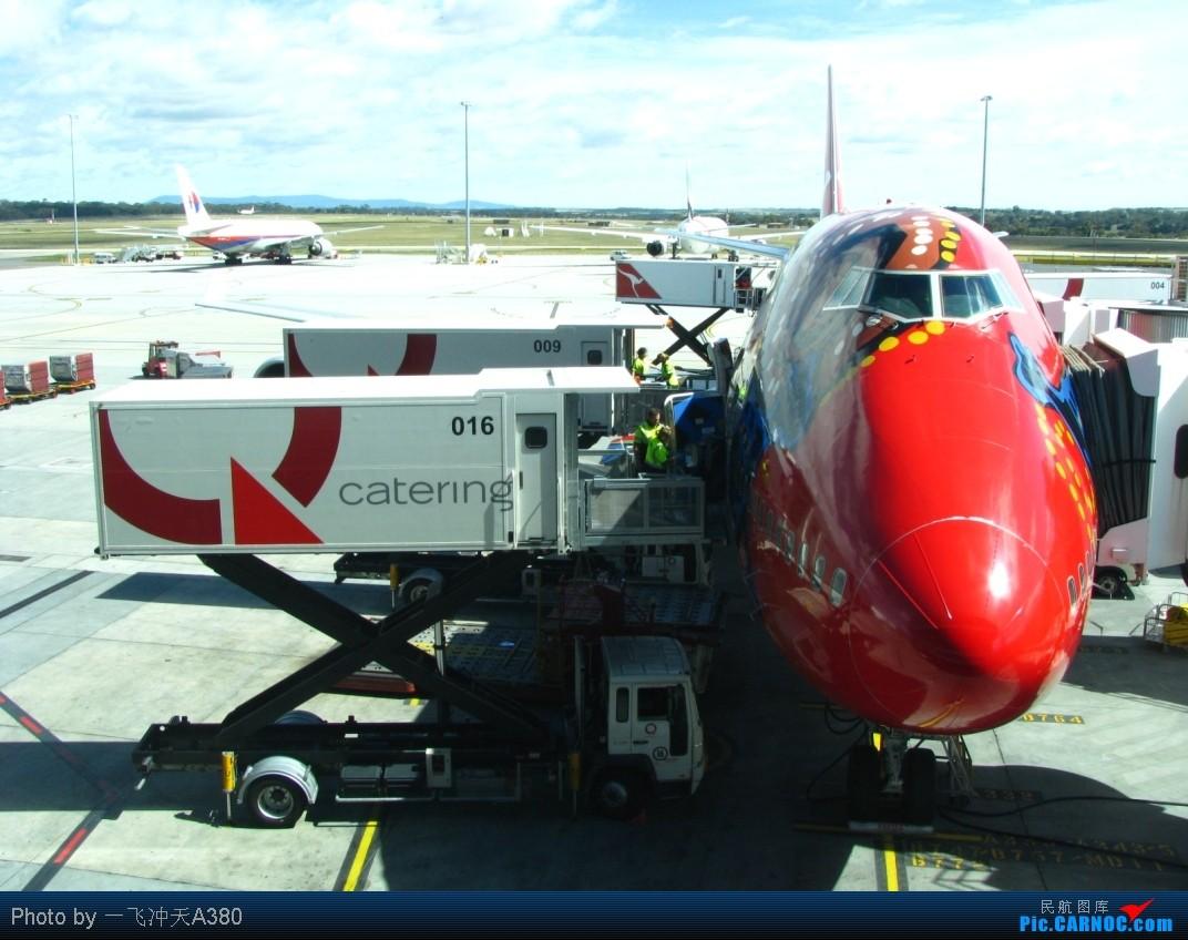 Re:[原创]搭乘新西蘭航太平洋經濟艙【繞著飛回國】MEL-AKL-PVG BOEING 747-438ER VH-OEJ Australia MELBOURNE TULAMARINE