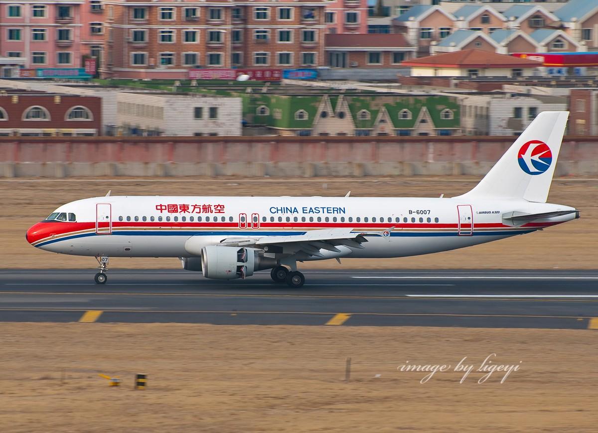 Re:[原创]飞机图片可否这样拍?烟台归来没图可发了...附带海上拍的飞机和冷饭 AIRBUS A320-200 B-6007 中国大连周水子机场