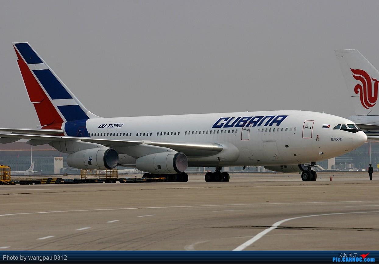Re:[原创]发些重量级的!澳大利亚皇家空军C-17,古巴航空IL-96光临首都机场 ILYUSHIN IL-96-300 CU-T1250 北京首都国际机场