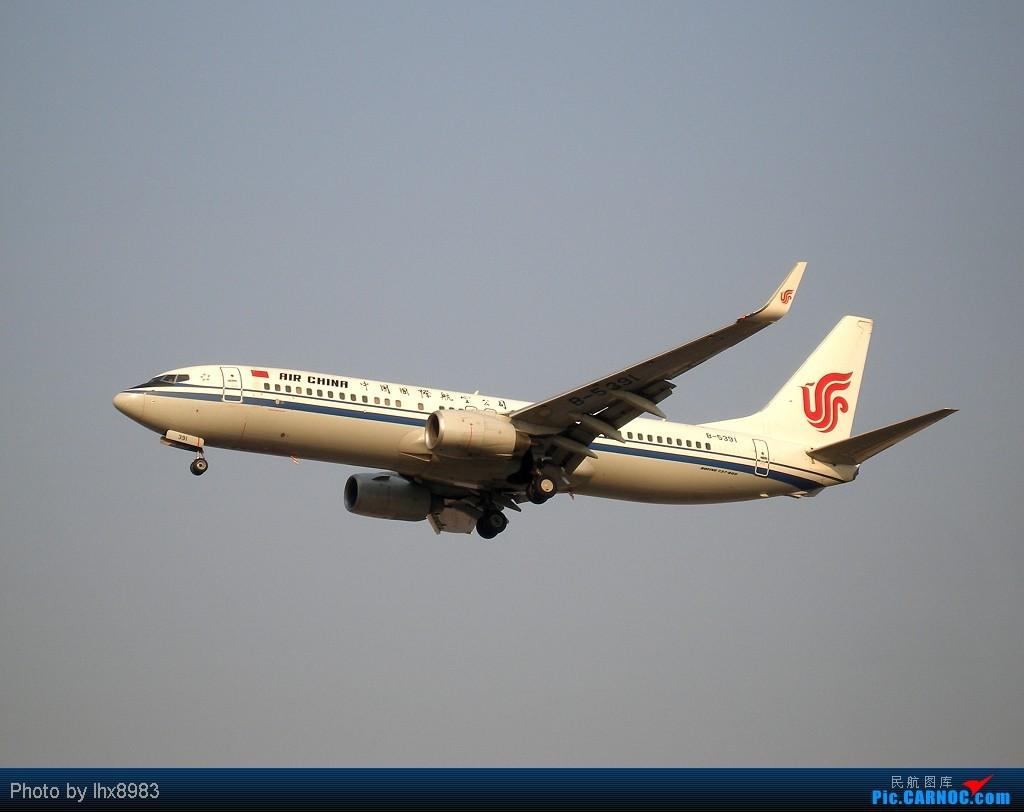 关键字:TSN r34 B-5391本场  黄昏     小DC拍的。。。。 BOEING 737-800 B-5391 中国天津滨海机场
