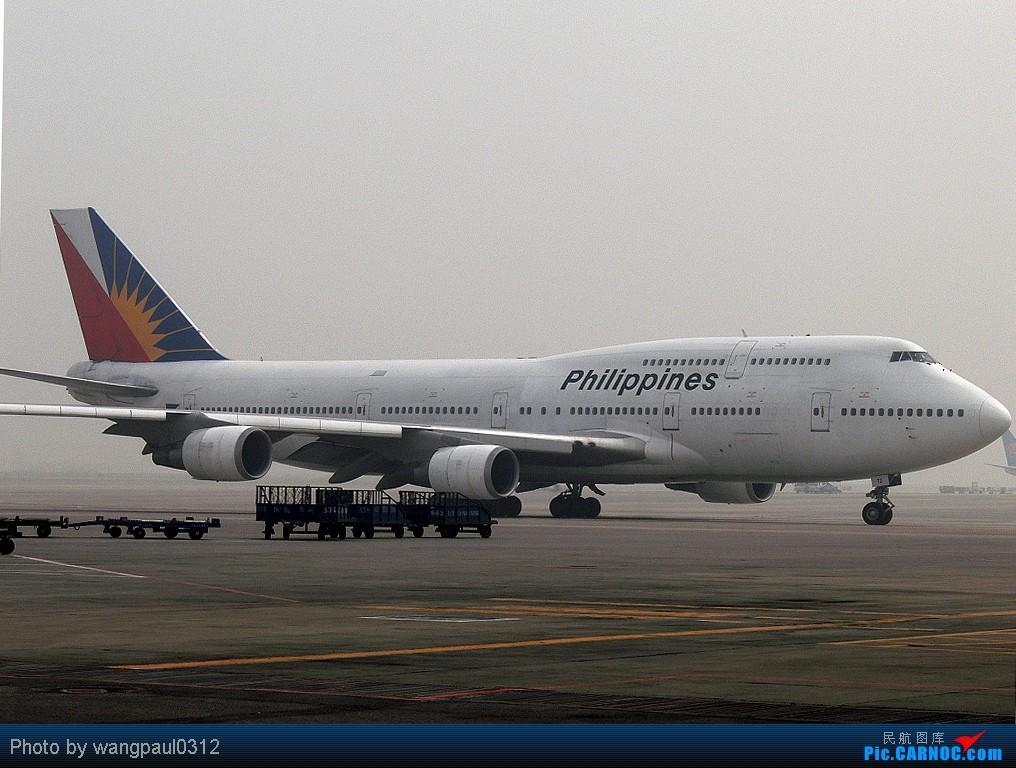 [原创]谁人可以改变这鬼定律?号称RP号的747来京 BOEING 747-400 RP-C7472 北京首都国际机场