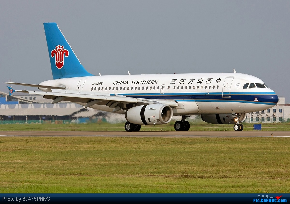 """[原创]【NKG】天热了,凉拌""""白菜""""----两小时搞定八颗! AIRBUS A319-100 B-6205 中国南京禄口机场"""