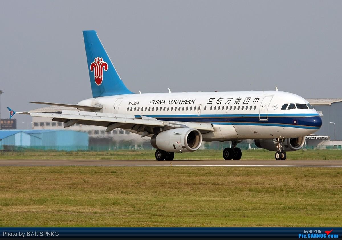 """Re:[原创]【NKG】天热了,凉拌""""白菜""""----两小时搞定八棵! AIRBUS A319-100 B-2294 中国南京禄口机场"""