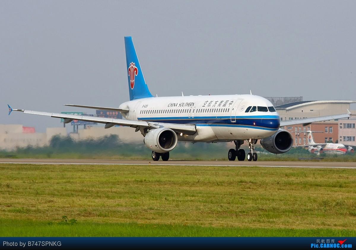 """Re:[原创]【NKG】天热了,凉拌""""白菜""""----两小时搞定八棵! AIRBUS A320-200 B-6251 中国南京禄口机场"""
