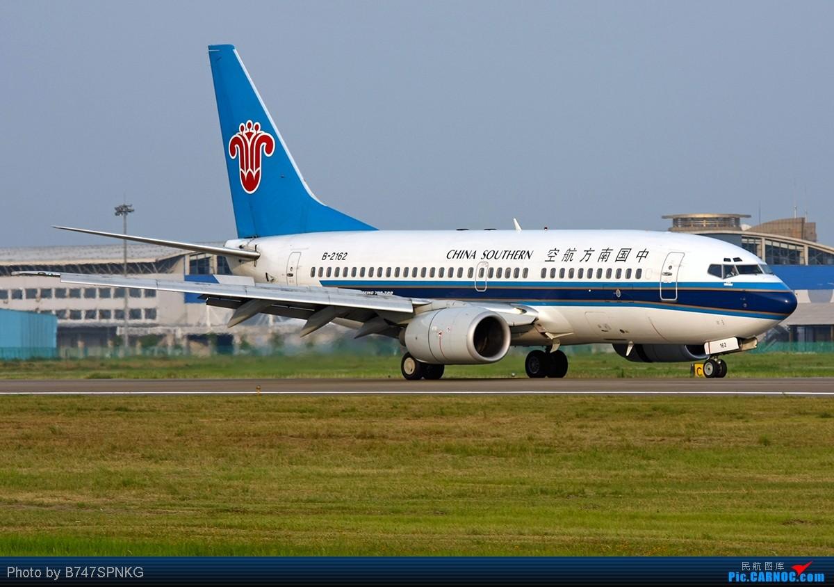 """Re:[原创]【NKG】天热了,凉拌""""白菜""""----两小时搞定八棵! BOEING 737-700 B-2162 中国南京禄口机场"""