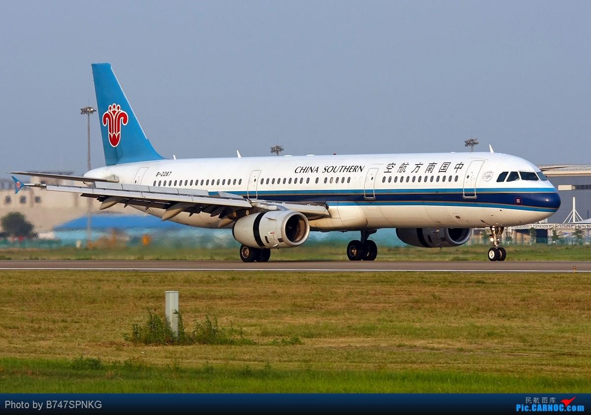 """Re:[原创]【NKG】天热了,凉拌""""白菜""""----两小时搞定八棵! AIRBUS A321-200 B-2287 中国南京禄口机场"""