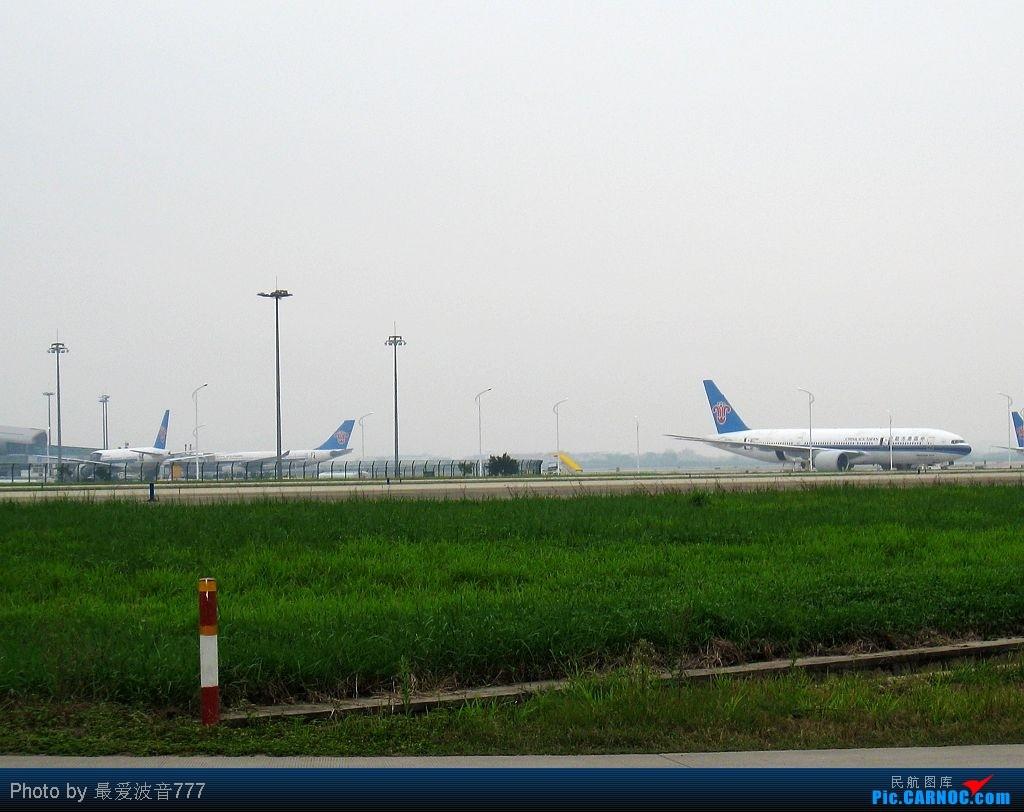 [原创]今日的CAN一日,烂天,南风,机库前    中国广州白云机场