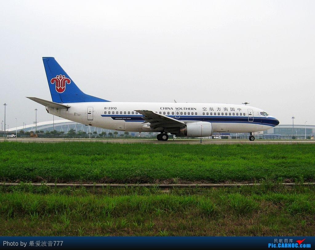 Re:[原创]今日的CAN一日,烂天,南风,机库前 BOEING 737-300 B-2910 中国广州白云机场
