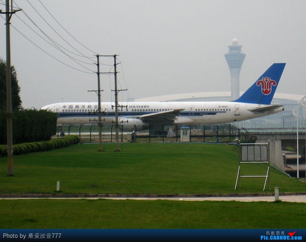 Re:[原创]今日的CAN一日,烂天,南风,机库前 BOEING 757-200 B-2822 中国广州白云机场