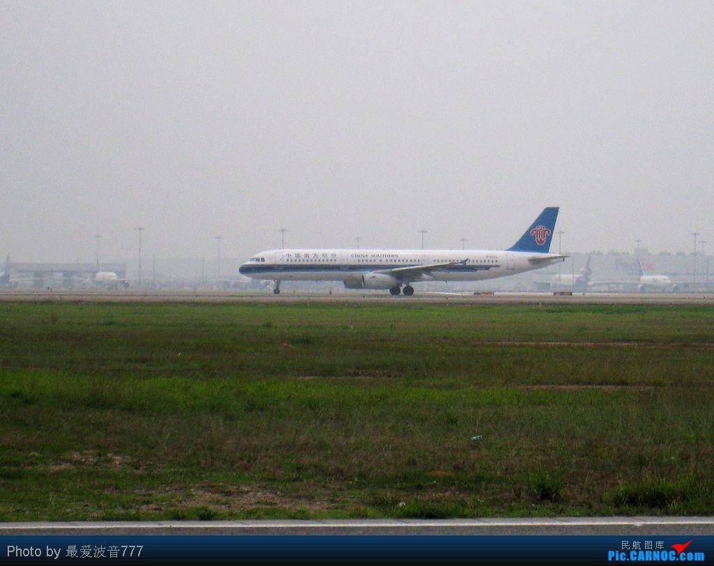 Re:[原创]今日的CAN一日,烂天,南风,机库前 AIRBUS A321-200 B-6343 中国广州白云机场