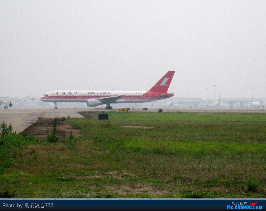 Re:[原创]今日的CAN一日,烂天,南风,机库前 AIRBUS A321-200 B-6343 中国广州白云机场 中国广州白云机场