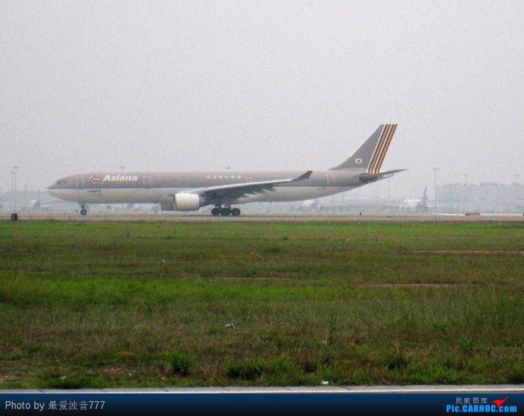 Re:[原创]今日的CAN一日,烂天,南风,机库前 AIRBUS A330-300  中国广州白云机场